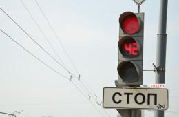 Наказание за проезд на красный предложили ужесточить
