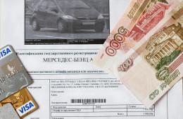 Камеры ГИБДД в Москве: россияне стали реже нарушать