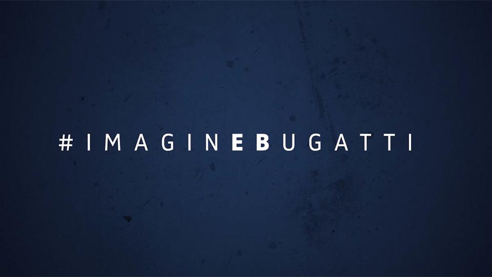 В Bugatti начали готовить к дебюту новую модель