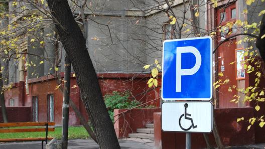 Инвалидам позволят нарушать ПДД