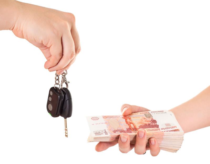 Автокредиты вновь стали дорожать