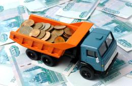 Транспортный налог, наконец, хотят отменить