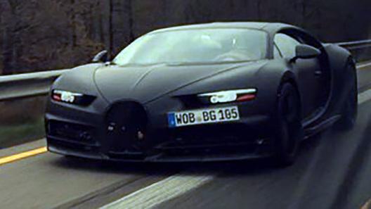 Новый суперкар Bugatti «открыл личико»