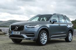 Volvo запустит подразделение для создания роскошных машин