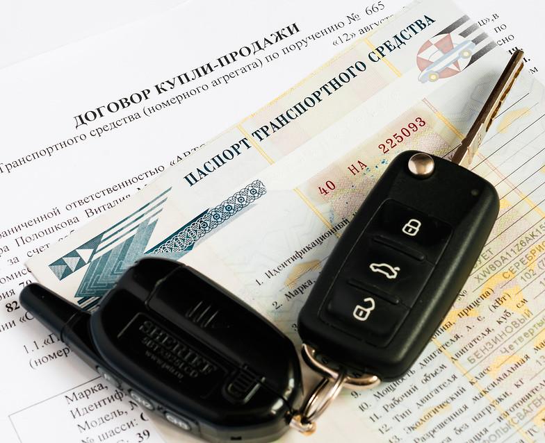 Сотни россиян останутся без ПТС на автомобиль