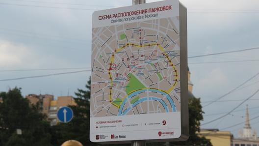 Зону платной парковки в Москве увеличили по ошибке