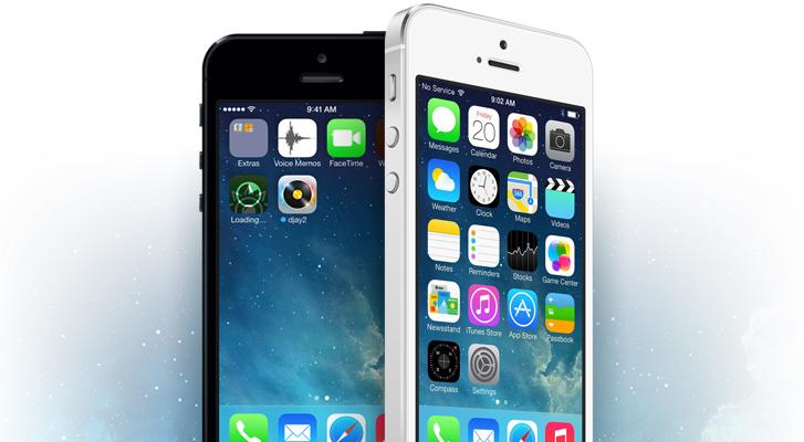Ремонт iPhone 5 выезд мастера в сервисе «ЯВашМастер»