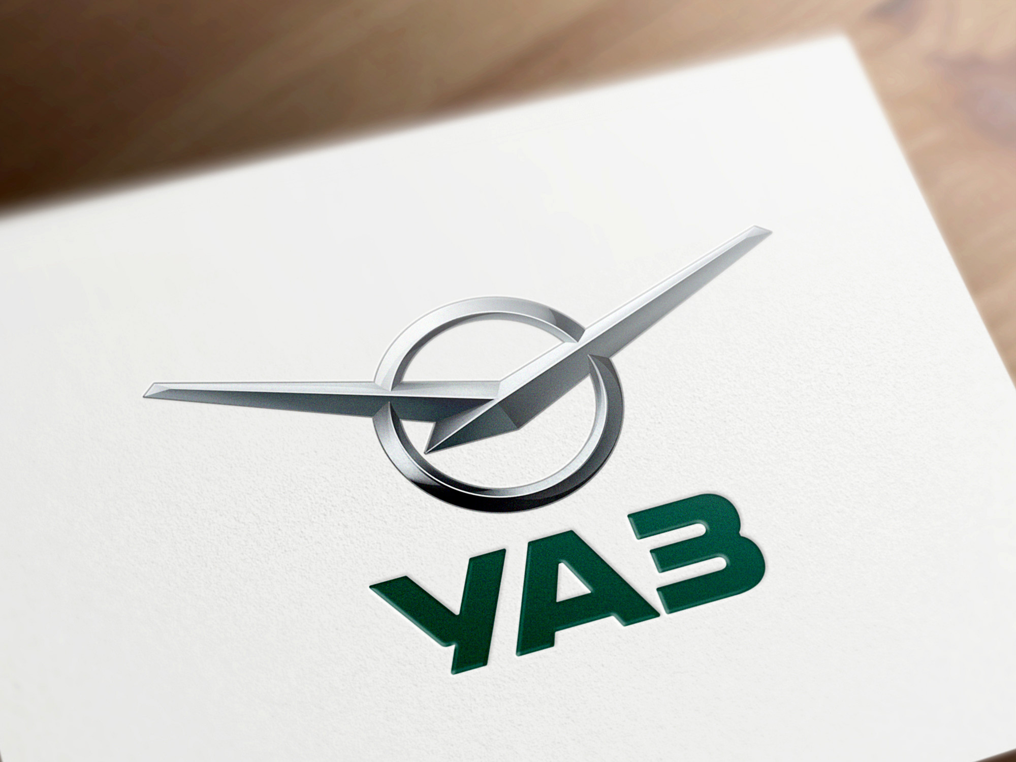 Новый логотип УАЗ: теперь русскими буквами