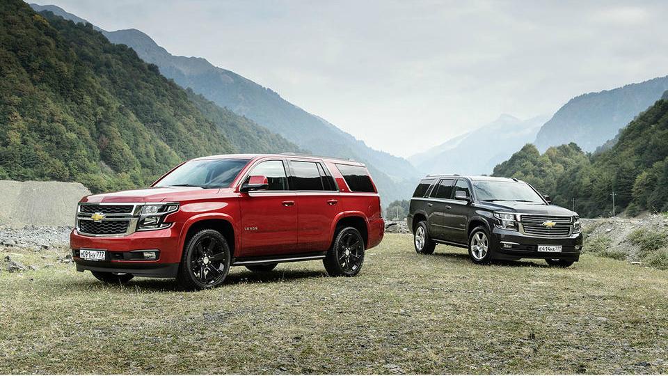 Компания Chevrolet привезла в Россию «дешевый» Tahoe