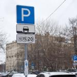 Губернатор Подмосковья пообещал ввести платные парковки