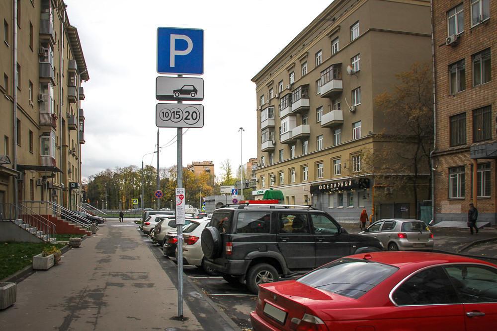 Новые дорожные знаки в Москве: уже с 15 марта