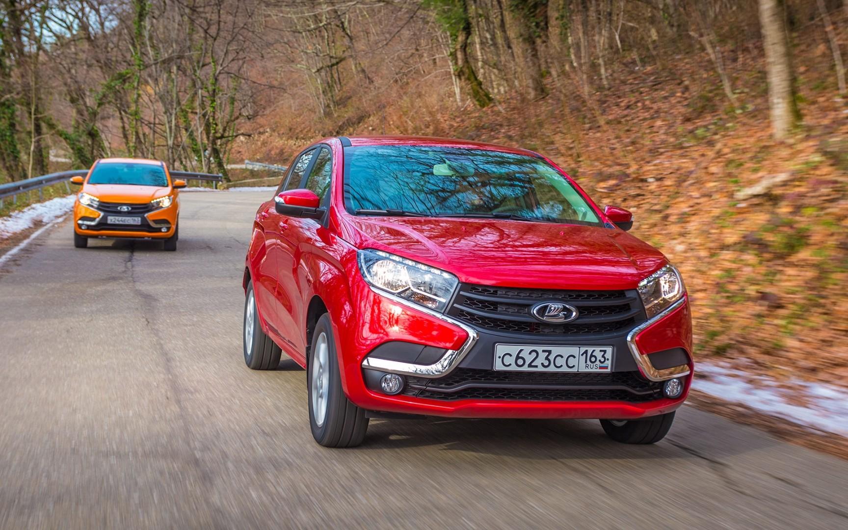 Новая Lada за 700 тысяч рублей: продажи стартовали