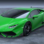 Компания Lamborghini добавила агрессии купе Huracan