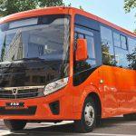 Новое поколение автобусов ПАЗ: производство стартовало