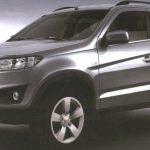 Проекту создания новой Chevrolet Niva может помочь государство