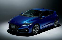 Компания Honda представила прощальную версию гибрида CR-Z