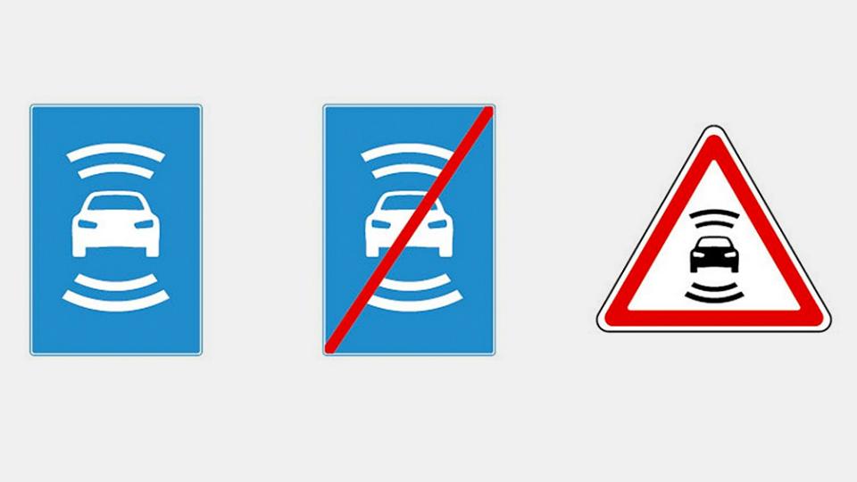 В России придумали дорожные знаки для беспилотников