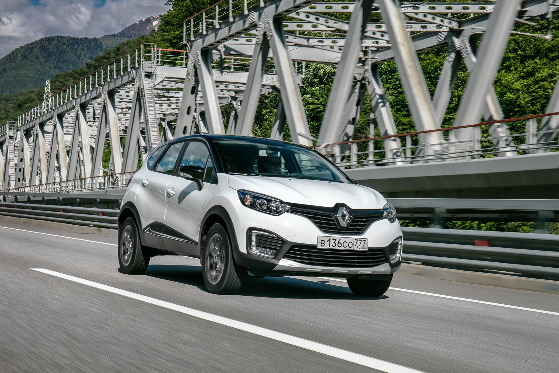 Новый кроссовер Renault начали продавать через интернет
