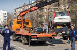 В Москве стали реже эвакуировать автомобили