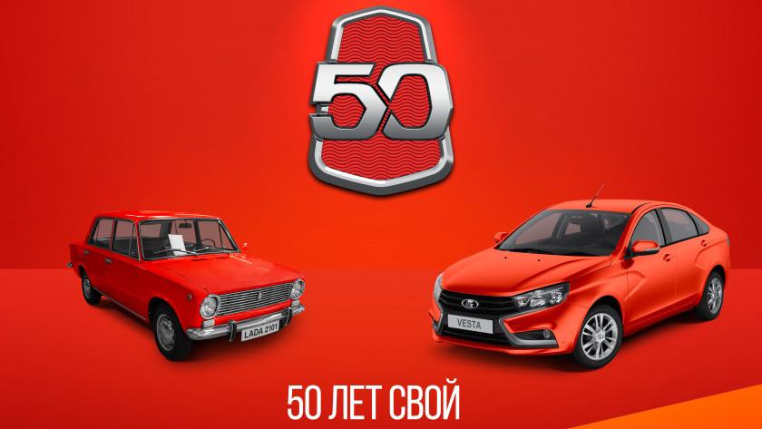 Путин поздравил АвтоВАЗ с 50-летием