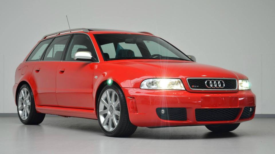 Audi 2001 года выпуска оценили в 99 тысяч евро