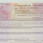 """Электронные полисы ОСАГО устроят """"чистку"""" в рядах страховщиков"""