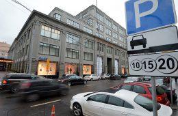 Назван доход рейдеров от захвата парковок в Москве