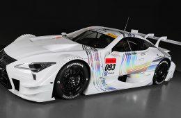 Спорткар Lexus LC оснастили для гонок двухлитровым турбомотором