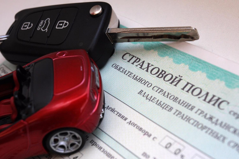 ОСАГО: правила выплат могут поменяться для 5 млн автовладельцев