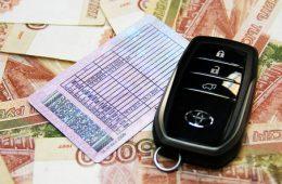 В России вырастет стоимость получения водительских прав