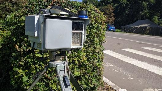 Дорожная камера в Орле поймала автомобиль на скорости 1418 км/ч