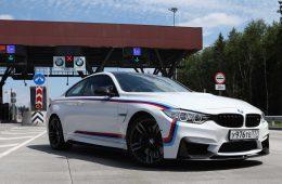 Владельцы BMW лишились «дорожной привилегии» в Москве