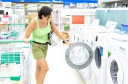 Выбрать машину стиральную