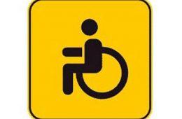 В Госдуме отказались отменять транспортный налог для инвалидов