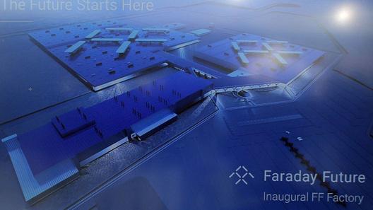 Строительство завода Faraday Future ценой в миллиард долларов приостановлено