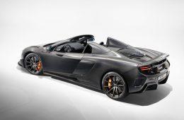 «Длиннохвостый» McLaren 675LT стал карбоновым