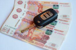 За последние две недели цены поменяли 10 автомобильных марок