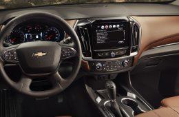 Chevrolet представил новый Traverse, который привезут в Россию
