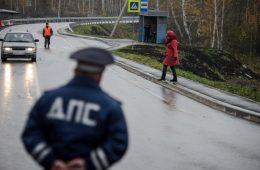 Власти одобрили штраф в 2500 рублей за непропуск пешехода