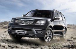 Официально: обновленный внедорожник Kia Mohave появится в России весной