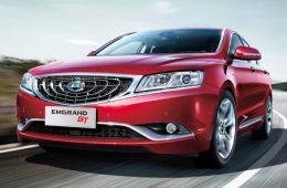 Названа дата старта российских продаж бизнес-седана Geely Emgrand GT
