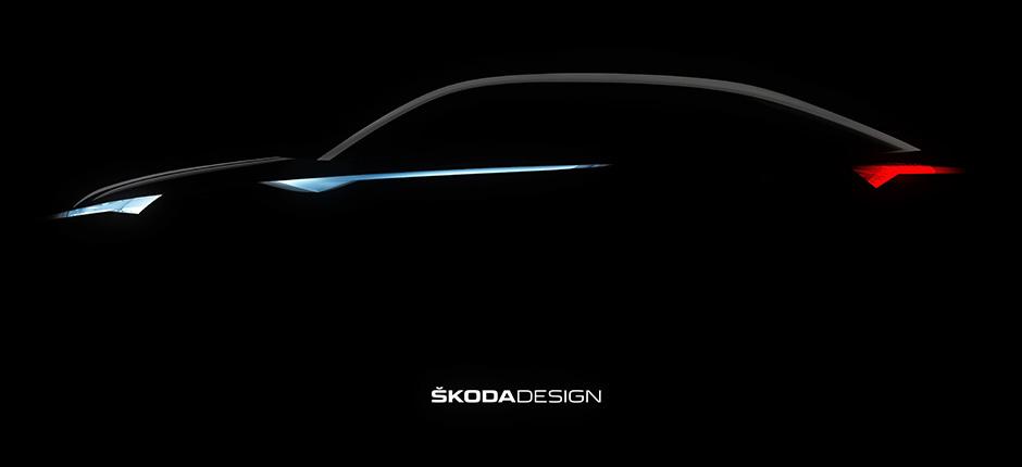 Skoda показала первое изображение нового концепта