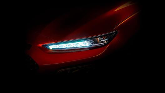 У Hyundai снова появится «маленький»