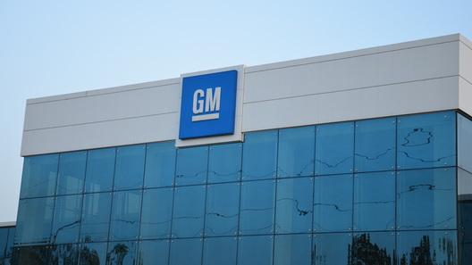 Власти Венесуэлы отобрали завод у General Motors