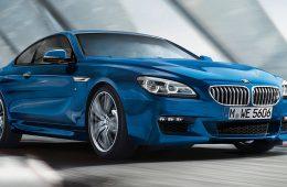 BMW прекратила выпуск купе 6-Series