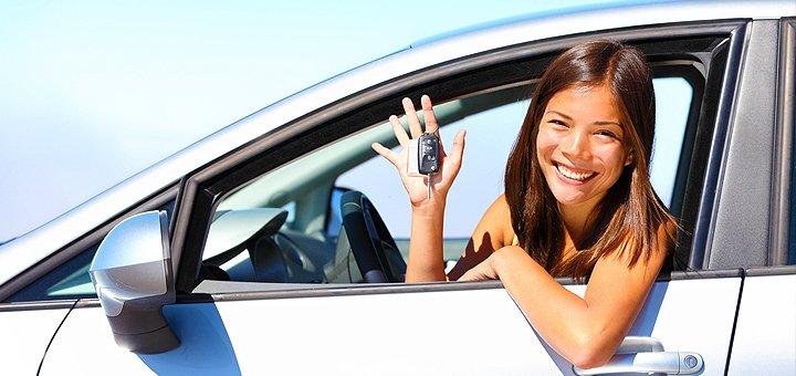 Курсы вождения – концептуальное образование
