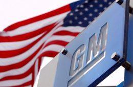 Ford отзывает около 117 тысяч автомобилей