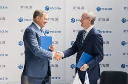 «Группа ГАЗ» И «Россети» создадут в России инфраструктуру для электротранспорта