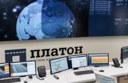 Система «Платон» собрала уже около 31 миллиарда рублей