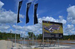 Mercedes-Benz будет помогать в подготовке специалистов автомобильной отрасли в Подмосковье